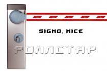 Signo, NICE 1