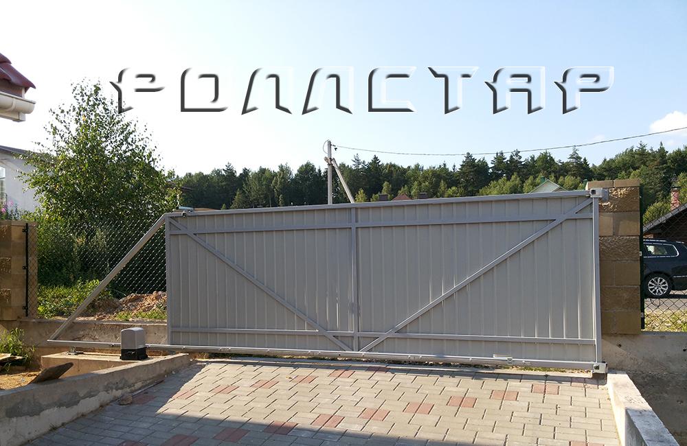 откатные ворота без верхней балки
